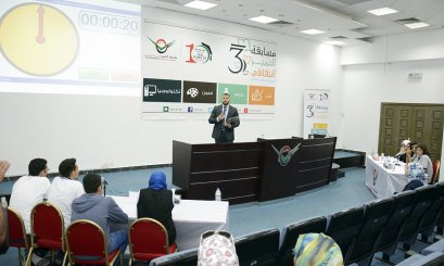"AAU launched the ""3RD Scientific Excellence Competition"" at Al Ain Campus"