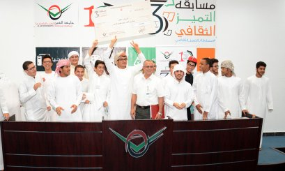 "AAU concluded the ""3RD Scientific Excellence Competition"""