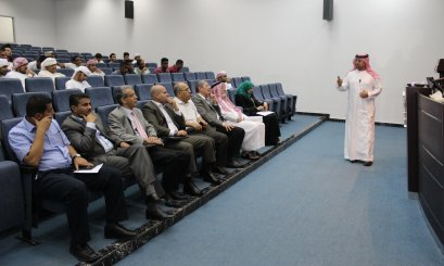 "AAU organized a lecture entitled ""What is Marriage"" ?"