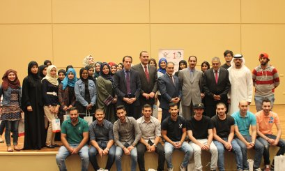 AAU organize a ceremony to honor the outstanding students at the university