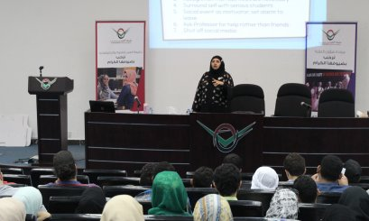 "AAU organized a lecture entitled ""Success Steps"""