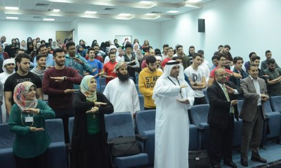 "AAU organized a workshop about ""Wrong Habits at the University"""