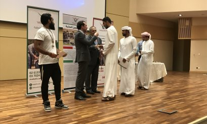 AAU Vice President honors the distinguished students in sports