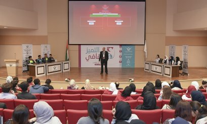 "AAU launches the ""4th Scientific Excellence Competition"""