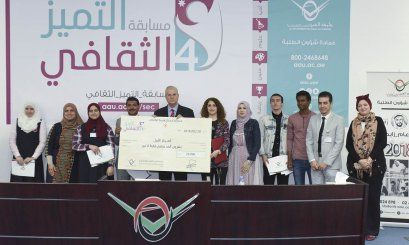 """Dar Al Ouloum"" and ""Ashbal Al Quds"" are the winners in ""SEC"""