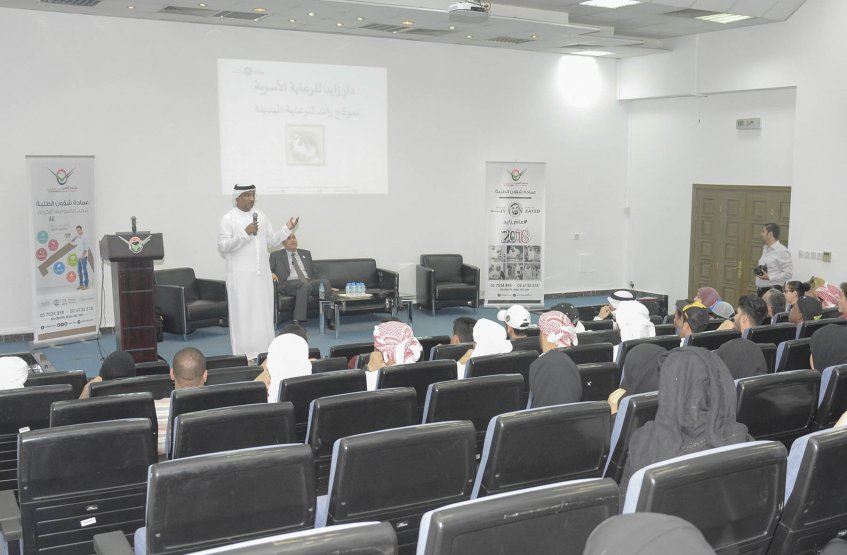 Lecture on Sheikh Zayed Achievements for UAE Families