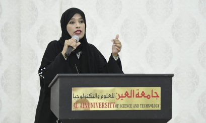 "A Seminar at AAU about Emirati Women in the era of ""Zayed"""