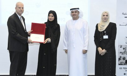 AAU concludes the academic year 2017-2018 with honoring students