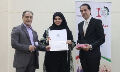 AAU organizes the 'University's Honor List Ceremony' to honor the excellent students at Abu Dhabi