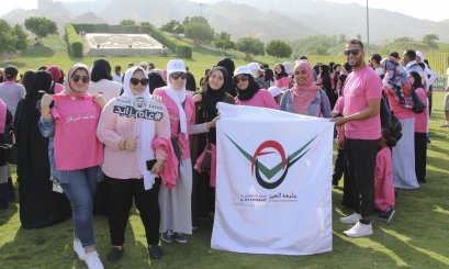 AAU Participates in a Walkathon against Cancer