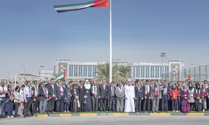 UAE Flag is flying high at AAU on the occasion of the Flag Day