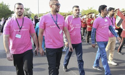AAU participates in a Walkathon for the Breast Cancer