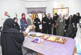 A visit to general women union