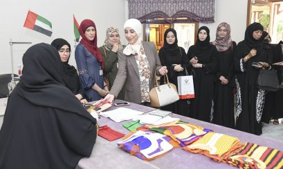"AAU celebrates Women's day with ""Women's Union"""