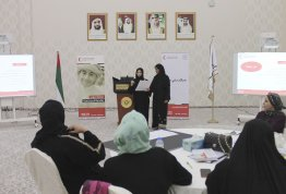 Seminar on voluntary culture and AOUN Community Service Award