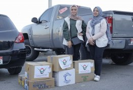 Ramadan Baskets Initiative