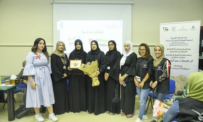 Al Ain University celebrates Emirati Women's Day with community institutions