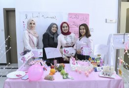 Health event for Breast Cancer under the motto Be Safe