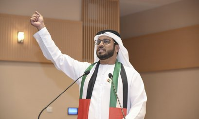 AAU Promotes Loyalty Values on the occasion of the 48th UAE National Day