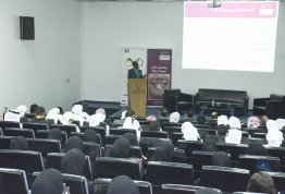 Awareness lecture on Corona Virus