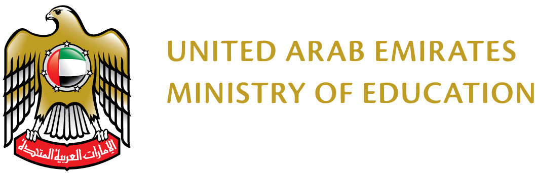 UAE Ministry,Al Ain University Accreditation